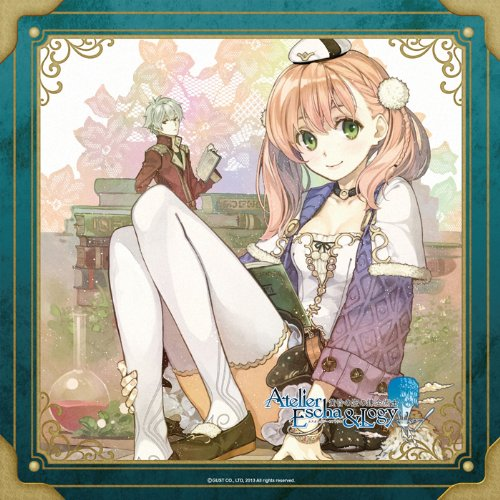Atelier cushion cover of Esca & Biology [B] (japan import)