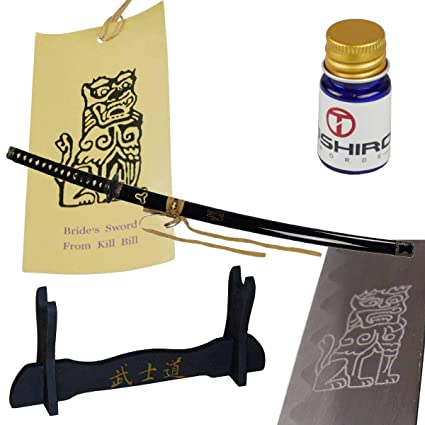 Epic Swords Last Samurai Samuraischwert Katana mit Schwertst/änder und Zubeh/ör