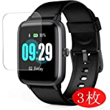 "【3 Pack】 Synvy Screen Protector for SKYGRAND/Letsfit/ANBES/Arbily/KUNGIX/LETSCOM/Fitpolo/YAMAY/Willful Smartwatch Smart Watch 1.3""[Not Tempered Glass]"