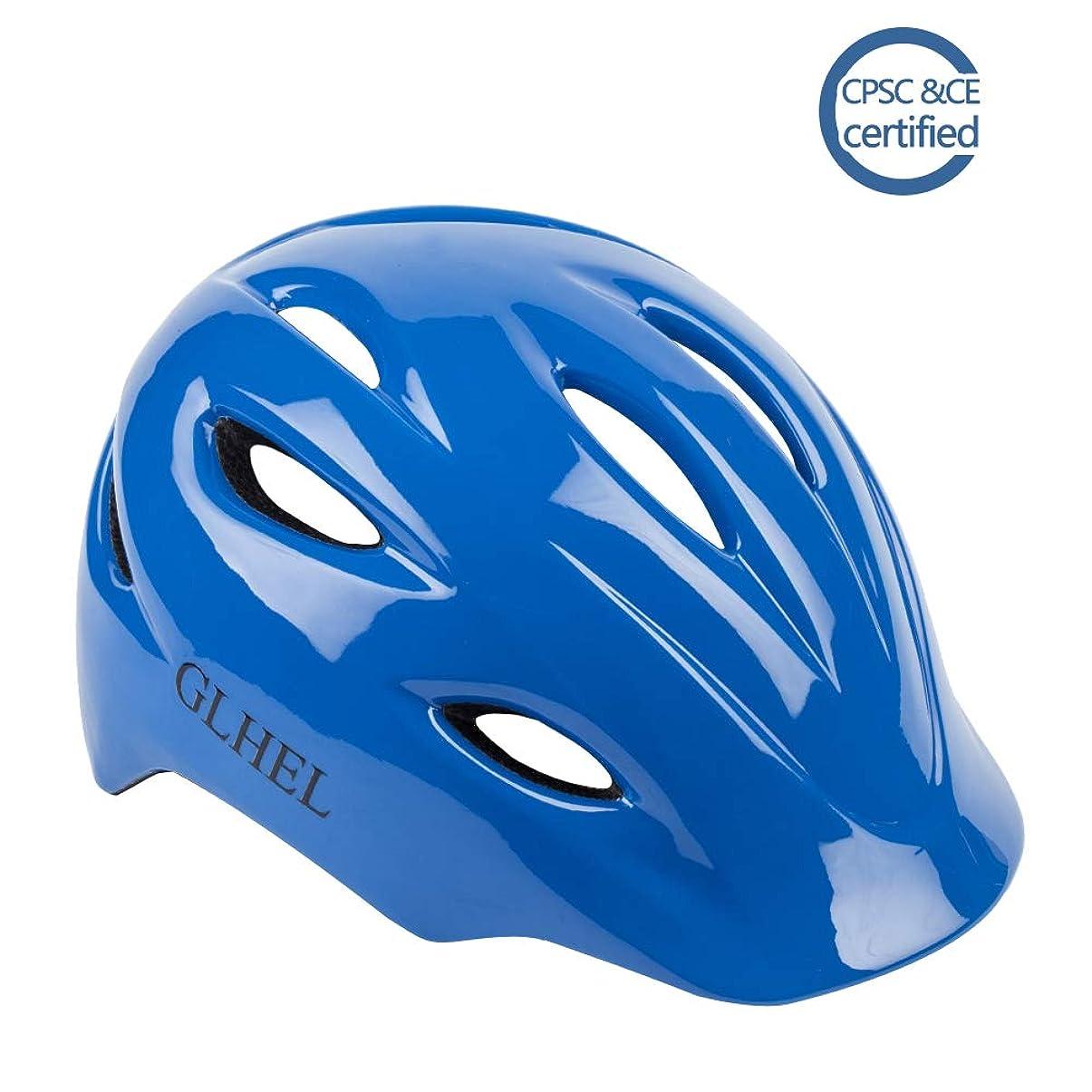 教師の日代理店本OGK KABUTO(オージーケーカブト) 通学用ヘルメット SN-11 ホワイト 無地テープなし サイズ: 57-60cm