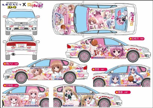 Ro-Kyu-Bu! / Subaru Legacy B4 RSK (Model Car)