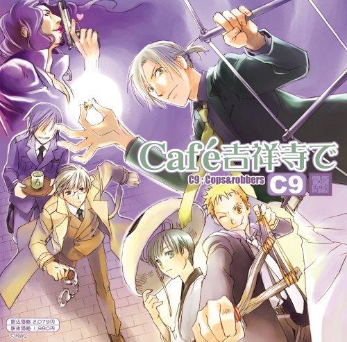 Cafe Kichijojide Cc9 by Rozen Maiden Traumendcharacter