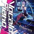 Vocalo Piano (初回盤限定CD+DVD)