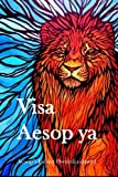 Image of Visa Aesop ya: Aesop's Fables (Swahili edition)