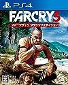 FarCry3 クラシックエディション の商品画像