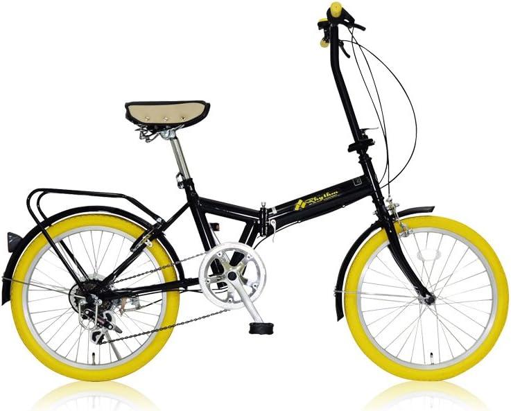 リズム 20インチ 折りたたみ自転車