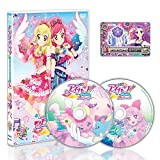 Animation - Aikatsu! 2Nd Season 9 (2DVDS) [Japan DVD] BIBA-8429