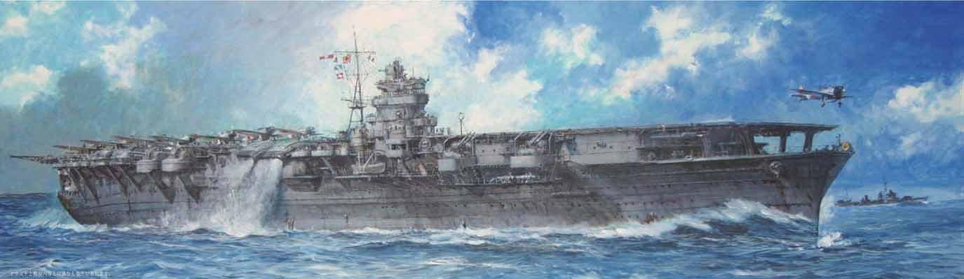 フジミ模型 1/350 旧日本海軍航空母艦 翔鶴 デラックス B005M0YXC4