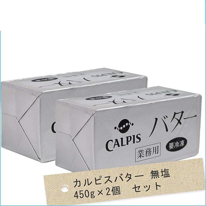 バター カルピス