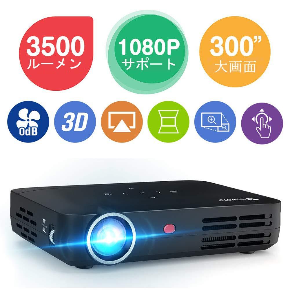 WOWOTO H8 高画質 小型 dlp led プロジェクター 解像度1024*800 1080P/Blu-ray 3Dサポート3500ルーメン ビデオプロジェクター ホームプロジェクター Android/Wifi/HDMI/Bluetooth/USB/SDカード/AV/VG/ Airplay / Miracast/台形補正 機能対応 家庭/ゲーミング/商業/教育用   B07RBRNFKY