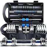 凯速 男士健身 电镀哑铃套装 健身器材家用 带泡棉连接杆可变杠铃 蓝黑加强版15kg20kg30kg (20 千克)
