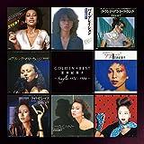Golden Best Kasai Kimiko-Singles 1976-1984 (Blu Spec)