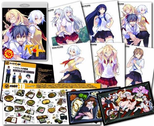 Animation - Saki Saki Achiga Hen Episode Of Side A Vol.1 [Japan BD] PCXG-50116