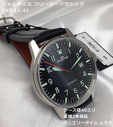 【正規輸入品】FORTIS(フォルティス) 腕時計 メンズ メンズウォッチ フリーガークラシック エタ2824-2ムーブメント搭載 人気モデル 595.11.41 ブラック 黒 カーフベルト 正規品 B01LPO6QPC