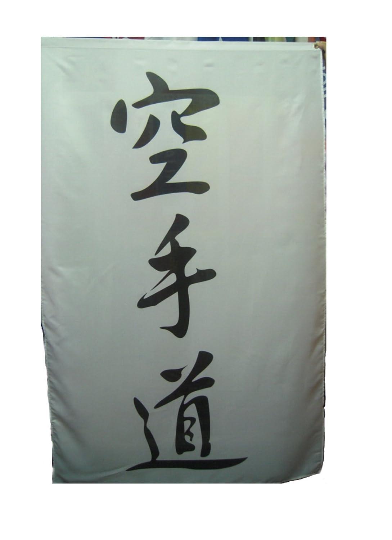 Große Karate Flagge - tolles Geschenk oder für Ihr Dojo: Amazon.de ...