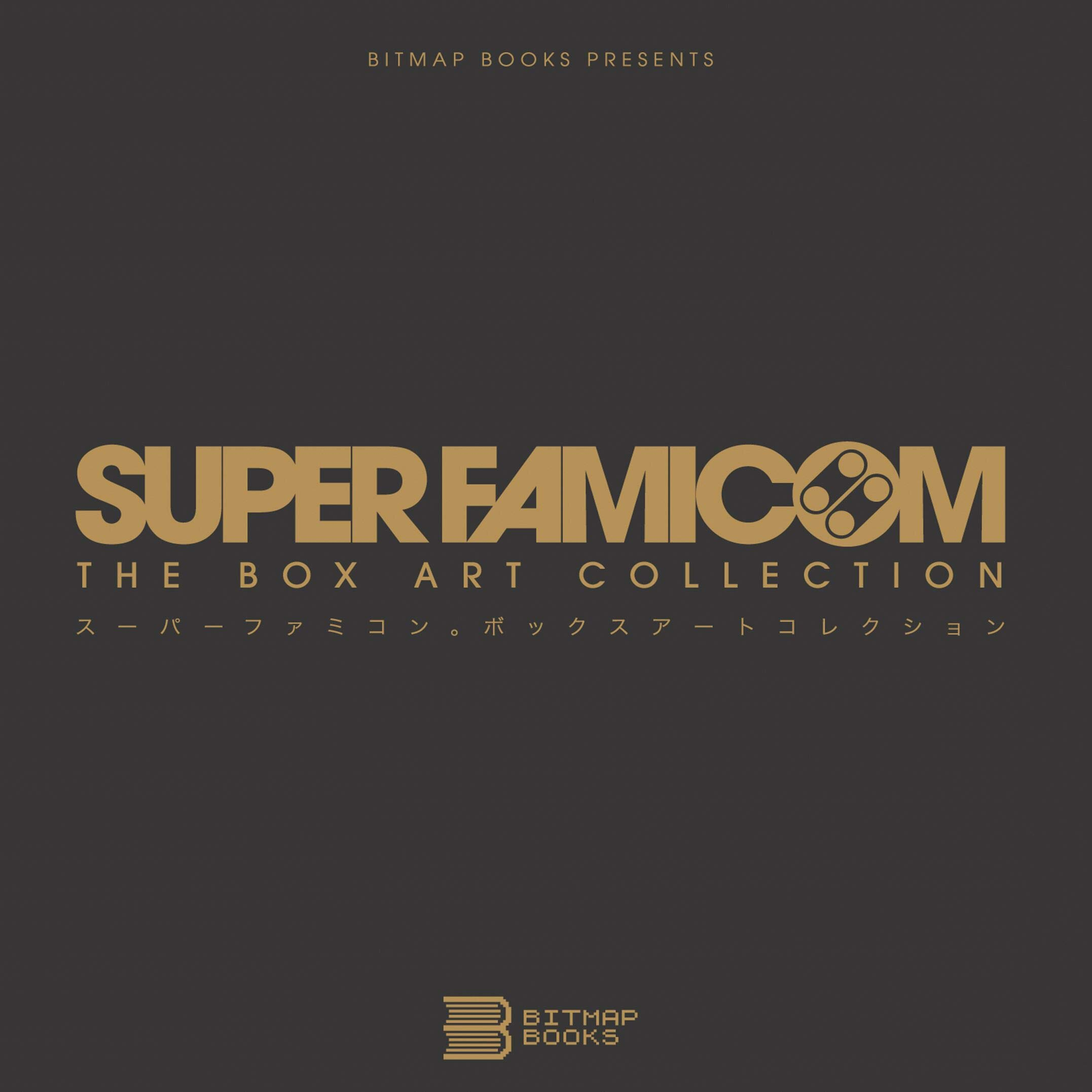 Super Famicom: The Box Art Collection: Amazon.es: Bitmap ...