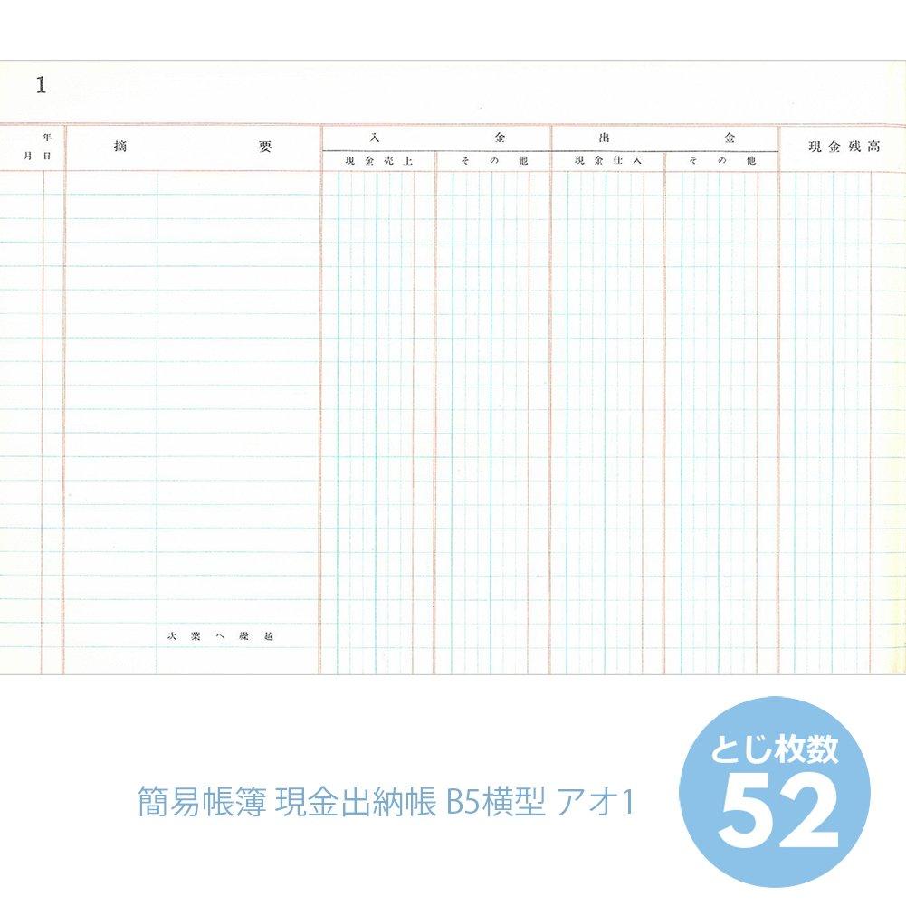 Amazon   アピカ 簡易帳簿 現金...
