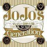 Tv Anime Jojo`S Bizarre Adventure Theme Song Best (Generation) O.S.T.