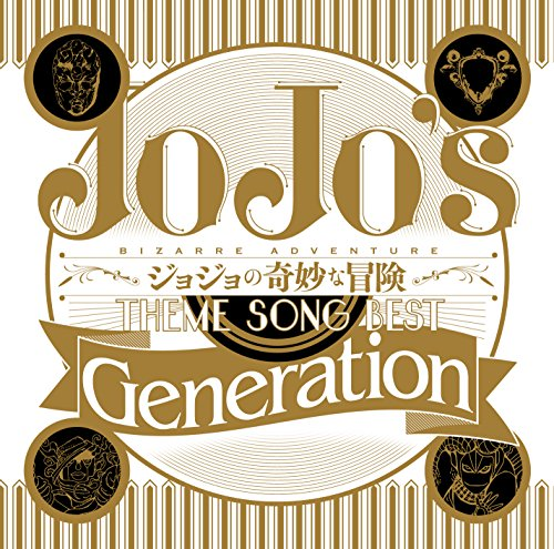 Tv Anime Jojo`S Bizarre Adventure Theme Song Best (Generation) O.S.T. (Best Of The Best Ost)