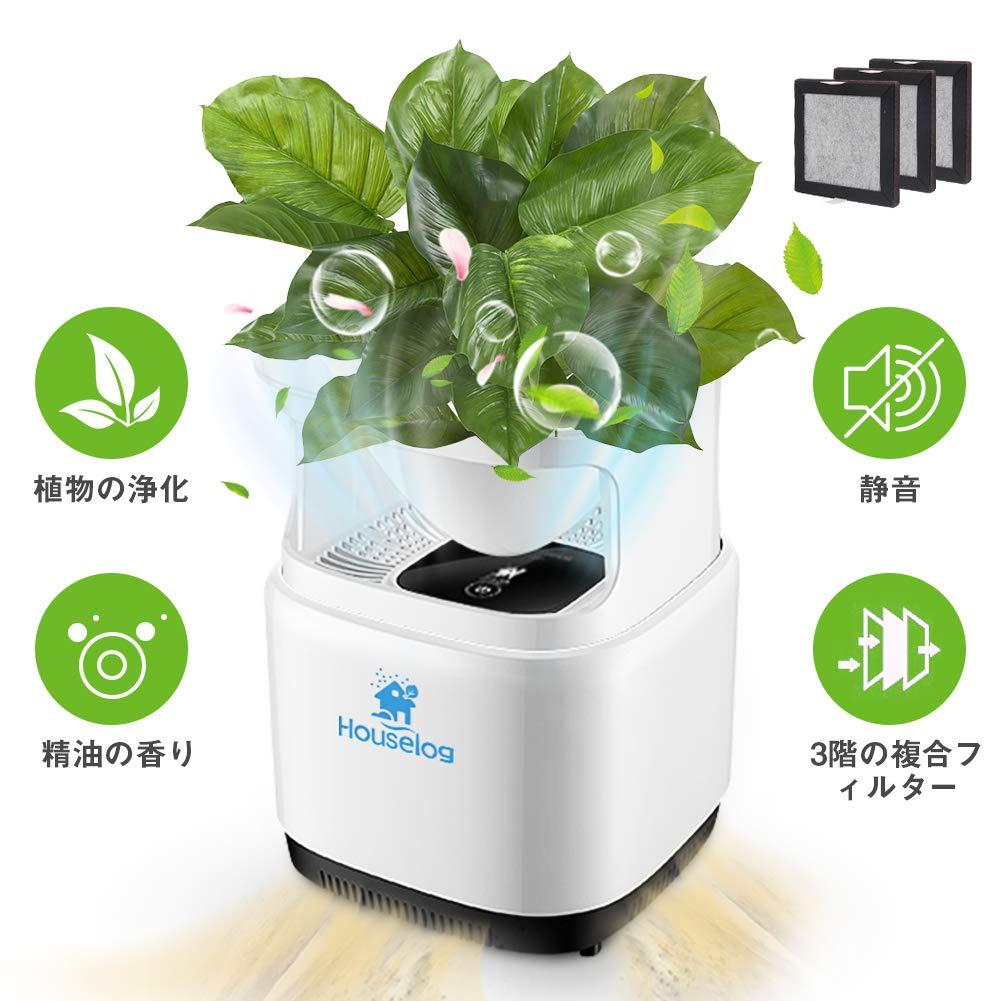 脱臭機 灰皿 空気清浄機 充電式空気清浄 パーソナル 卓上 スモークレス灰皿 高性能HEPAフィルター搭載 2階段風量切れ 日本語説明書付き タバコの煙を吸い取り 家族の健康を守ります