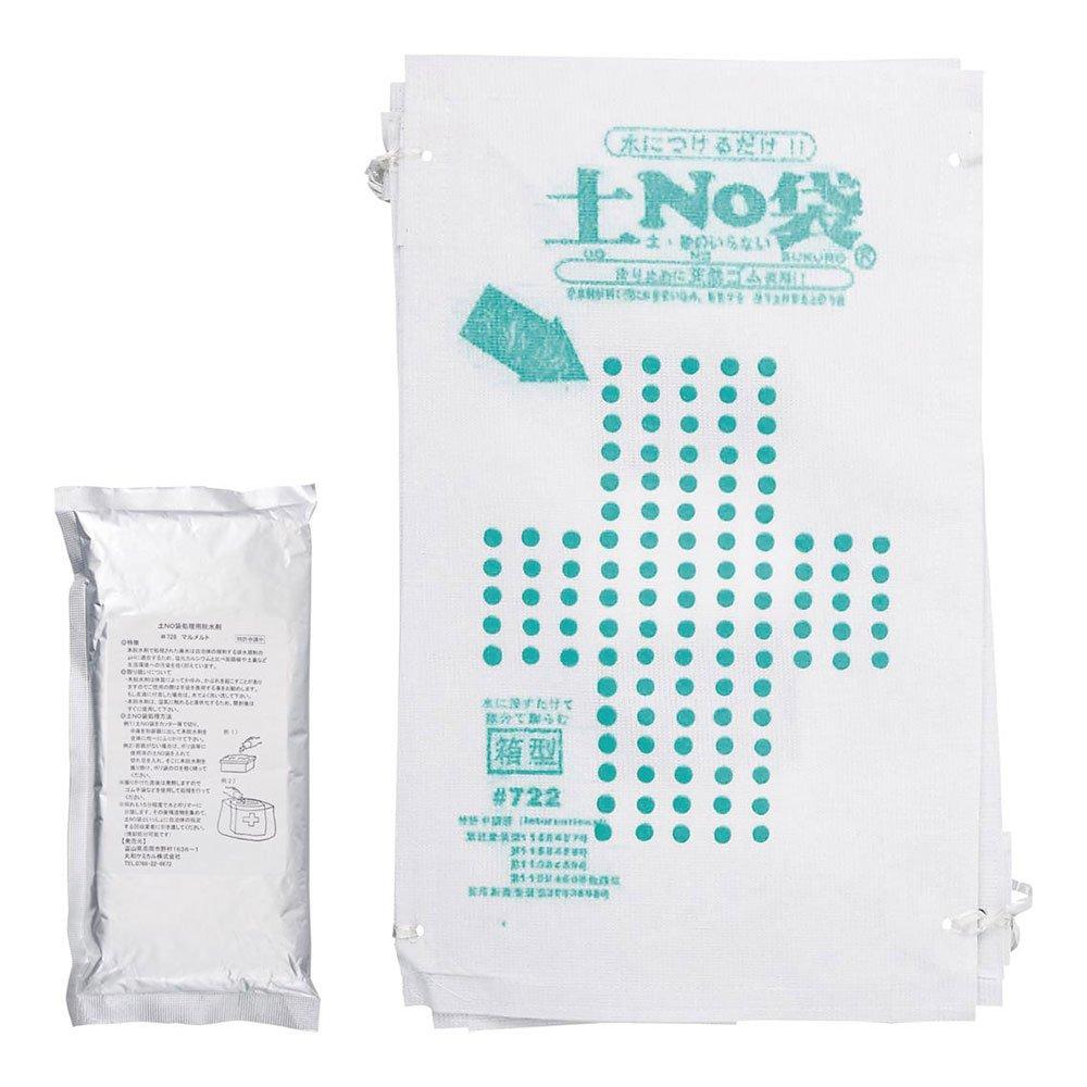 防災用品 水害対策 土No袋 箱型10枚セット #722-10 B075KZRZGP