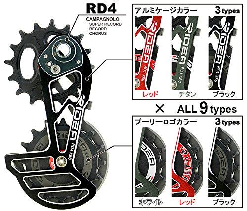 リデア プーリー RD4-X66S-C Rear Derailleur Cage チタン/ロゴ:レッド 147-04109 B077YHWFKD