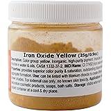 Iron Oxide Yellow - 0.9oz / 25g