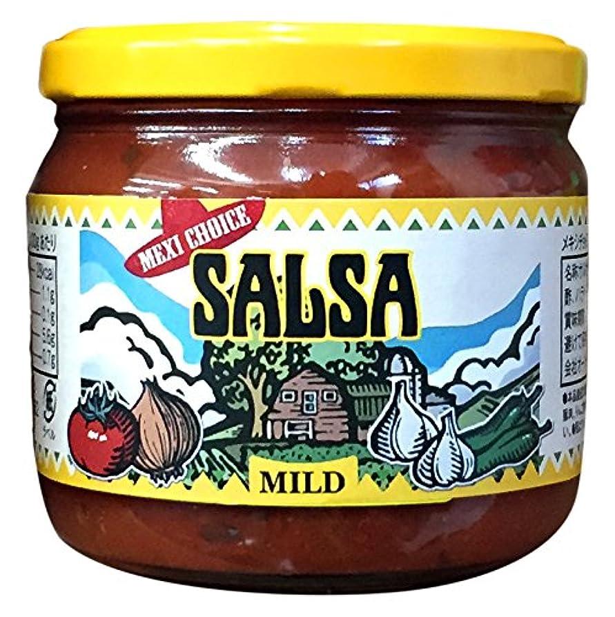 定期的下電話に出るチブギス&ラムラム 有機JAS認定 スイートチリソース お得に3本セット 200g x 3本 オーガニック グルテンフリー ヴィーガン タイ料理 CIVGIS & lumlum Organic Sweet Chilli Sauce 200g x 3 pcs Glutenfree Vegan Certified