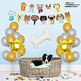 6803 ペット 犬 ドック チワワ プードル 誕生日 ハッピーバースデー ガーランド
