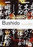 Bushido, Tsunetomo Yamamoto, 8480198435