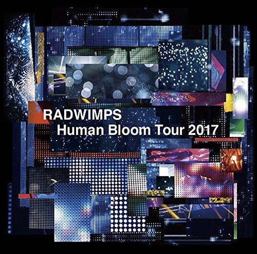 RADWIMPS LIVE ALBUM 「Human Bloom Tour 2017」(期間限定盤)(2CD)