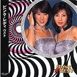 ピンク・レディー ベスト 12CD-1148B