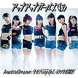 BEAUTIFUL DREAMER/ZENRYOKU!PUMP UP!! -ULTRA MIX-/ITADAKI WO MEZASE! TYPE-A(+DVD)(ltd.)