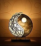 Lampe de table asiatique Yin Yang Metal XS (LA12-92/XS), lampe design, lampe à pied, lampe poétique, design decoratif, accessoires Bali