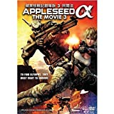 Appleseed The Movie 3 : Alpha (DVD, Region All) English Subtitles