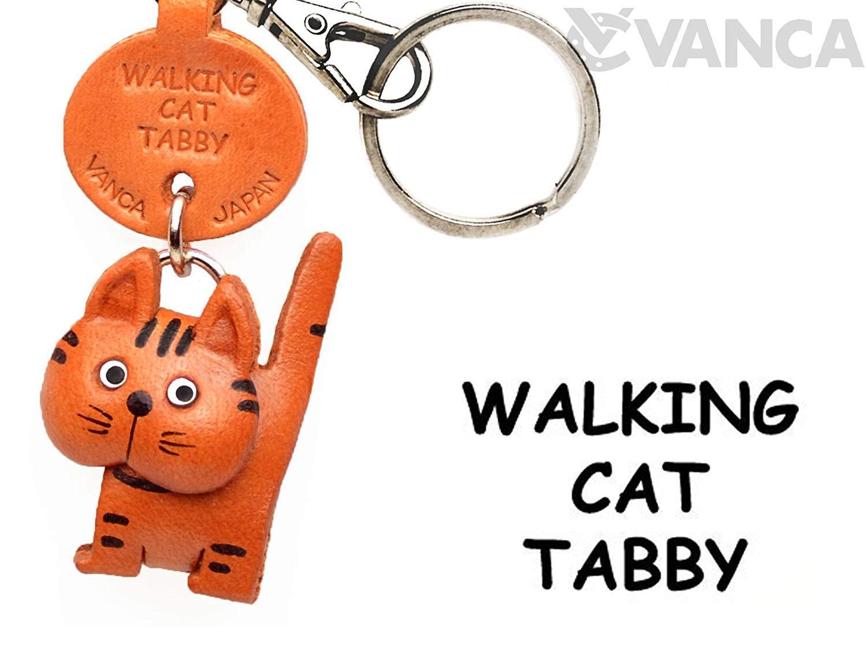 Amazon.com: piel de gato atigrado caminar gato llavero ...
