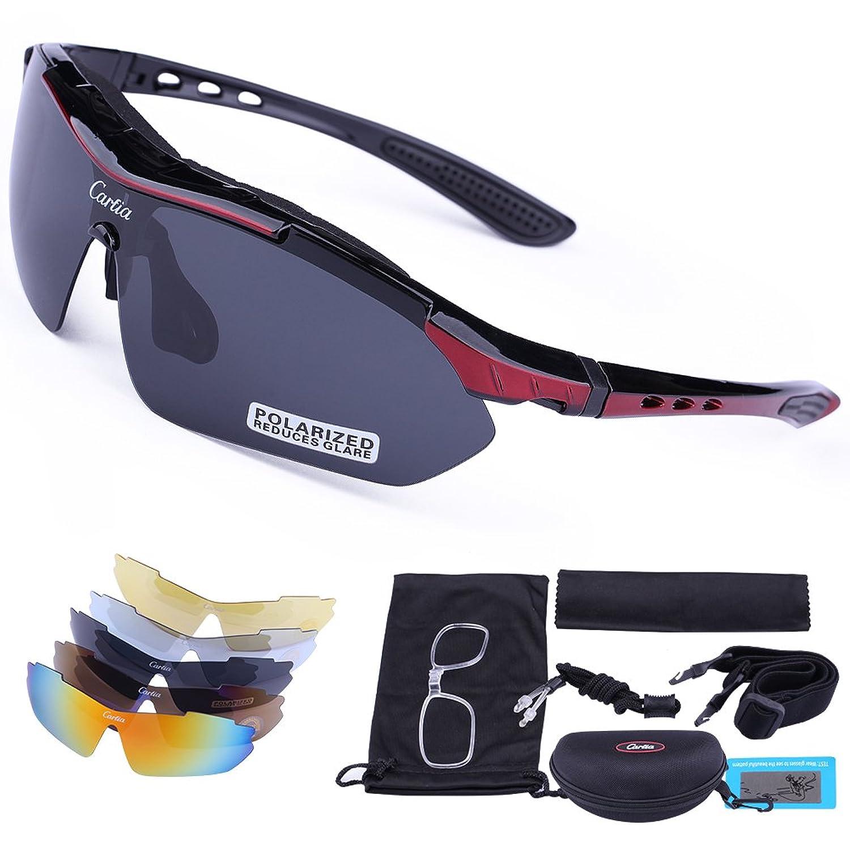 Carfia Multi TR90 UV 400 Outdoor Sport Brille Polarisiert Sonnenbrille Radbrille mit 5 wechselbare Linsen für Radfahren Laufen Angeln Baseball