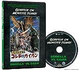 Buy Godzilla Vs. Gigan