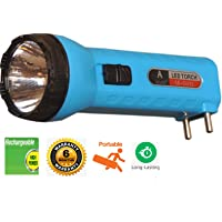 IONIX Akari Plus Model LED Torch Light Rechargeable, 2 W Pocket Size Light (Multicolour)