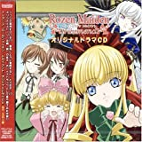Rozen Maiden Traument Drama CD