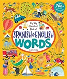 My Big Barefoot Book of Spanish and English Words (Spanish and English Edition)