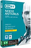 ESET NOD32 アンチウイルス (最新版) | 1台1年 | Win/Mac対応