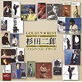 GOLDEN☆BEST 杉田二郎 ファンハウス・イヤーズ