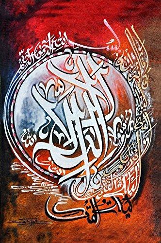 Islamic Wall Art Hand Painted Oil On Canvas Individual Islamic Calligraphy - Surah Al-Qadr - Unframed by Islamic Art Online