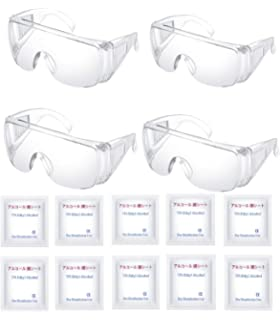 Clear Dura-Streme Anti-Fog Anti-Scratch Lens and Logoed Fabric Headband 1 x 1 x 1 oz 15.34 fl Honeywell S3970DF Uvex by Stealth Over The Glasses Goggles with Navy Wrap-Around Frame