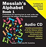 Messiah's Alphabet Audio CD