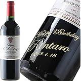 アートテック 赤ワイン シャトーベレール ラグラーヴ 【1997年のバックヴィンテージ】 750ml 12.5度 ワイン 名入れ お酒