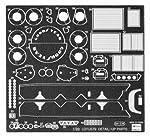 HASEGAWA 72143-2 1/20 Etching Parts for Lotus 79 by Hasegawa