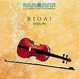 Greek Folk Instruments - Violin