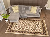 """Cheap Antique Classic Ivory 9'3"""" x 12'6"""" Area Rug Oriental Floral Motif Detailed Classic Pattern Persian Living Dining Room Bedroom Hallway Office Carpet Easy Clean Traditional Soft Plush Quality"""